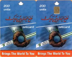 Sudan - Calendar 2002 Orange, 200U, 1/02, Two (2) Sample Cards Without Chip And CN - Sudan