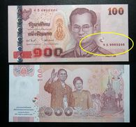 Thailand Banknote 100 Baht 2010 60th Royal Wedding And 60th Coronation - Replacement 9S UNC - Thailand