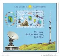 Kazachstan 2013, Postfris MNH, Satelite, Trains - Kazachstan