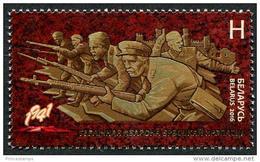 Belarus (2016) - Set -  /  Joint Issue With Russia - Soldier - Military - Battle - World War - Gezamelijke Uitgaven