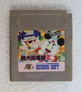 Game Boy Japanese : Super Momotarou Dentetsu II DMG-G9J ( Used ) - Nintendo Game Boy