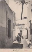 MAROC  Lot De 2 CPA - Tanger  Architecture -Porte - Quartier  Et Cour De Justice . Voir 2 SCANS - Tanger
