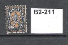 Bulgaria 1881 30st - 1879-08 Principado