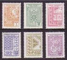 1966 TURKEY OFFICIAL STAMPS MNH ** - 1921-... République