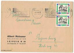 TH92    Germany (DDR) 1964 Landtreffen Der Jugend Mi.1022 - [6] Democratic Republic