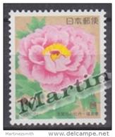 Japan - Japon 1996 Yvert 2254, Peony Flower Of Sukagawa, Fukushima - MNH - 1989-... Emperador Akihito (Era Heisei)