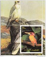 Bf. 138A Fujeira 1972 Birds Uccelli Oiseaux Martin Pescatore Aquila Sheet Perf. - Altri