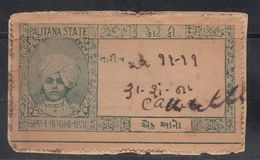 PALITANA  State  1A  Court Fee  Revenue  Type 10    #  98517  Inde Indien  India Fiscaux Fiscal - Non Classés