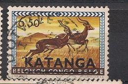 CONGO KATANGA 15 JADOTVILLE JADOTSTAD - Katanga