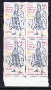 TAAF 1979 Decouverte D'Amsterdam/Sabastian De El Cano 1v  Bl Of 4  ** Mnh (36404B) - Franse Zuidelijke En Antarctische Gebieden (TAAF)