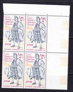 TAAF 1979 Decouverte D'Amsterdam/Sabastian De El Cano 1v  Bl Of 4  ** Mnh (36404C) - Franse Zuidelijke En Antarctische Gebieden (TAAF)