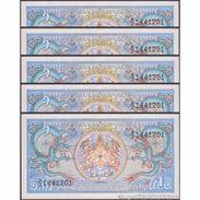 TWN - BHUTAN 12a - 1 Ngultrum 1986 DEALERS LOT X 5 - Prefix A/2 UNC - Bhutan