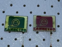 2 PINS LOT - Z67 - MACEDONIA EDINSTVO, SEWING MACHINE - Pin's