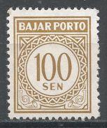 Indonesia 1962. Scott #J80 (MNG) Postage Due, Frais D'envoi - Indonésie