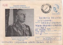 MILITARIA, NATIONAL MILITARY MUSEUM, MRSHALL ION ANTONESCU, COVER STATIONERY, ENTIER POSTAL, 1995, ROMANIA - Militaria
