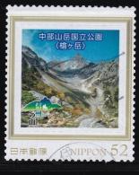 Japan Personalized Stamp, Mountain Yarigatake (jpu4605) Used - 1989-... Emperador Akihito (Era Heisei)