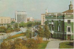 (RUS57) SVERDLOVSK LE PLUS GRAND CENTRE INDUSTRIEL DE L'OURAL ... UNUSED - Rusia