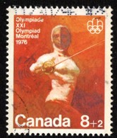 Canada - Scott #B7 Used (1) - Used Stamps