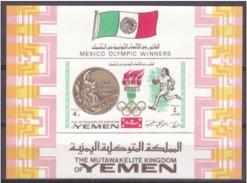 Yemen JO De Mexico 1968 Mi BF N° 141A MNH ** Départ à Moins De 50 % De La Cote Exceptionnel ! - Summer 1968: Mexico City