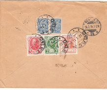 Russia 1914 Registered Cover. With Mixed Romanov / Arms Franking ODESSA To BERLIN (45_4003) - 1857-1916 Empire