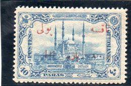 TURQUIE 1913 * - 1921-... République