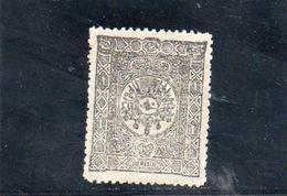 TURQUIE 1893-1901 * - 1921-... République