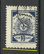 LETTLAND Latvia 1919 Michel 4 A Unten Gez 9 3/4 !!! O - Lettland