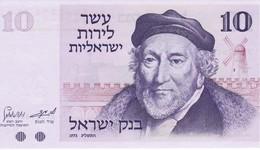 BILLETE DE ISRAEL DE 10 SHEQALIM DEL AÑO 1978 EN CALIDAD EBC (XF) (BANKNOTE) MOLINO-MILL-MOULIN - Israel