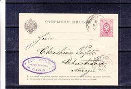 Russie - Carte Postale De 1884 - Entier Postal - Exp Vers Christiana En Norvège - 1857-1916 Empire