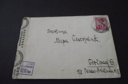 875. Serbian Occupation WW 2. Okupacija Srbije Beograd-Kragujevac - 1931-1941 Kingdom Of Yugoslavia