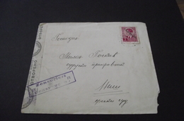 876. Serbian Occupation WW 2. Okupacija Srbije Nis Aleksinac - 1931-1941 Kingdom Of Yugoslavia