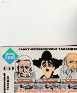 EINSTEIN / CHAPLIN/ VINCI SPT 98 - Russie