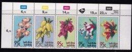 RSA, 1994, MNH Stamps In Control Blocks, MI 944-948, Flowers, X712 - South Africa (1961-...)