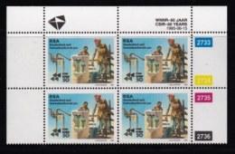 RSA, 1995, MNH Stamps In Control Blocks, MI 959, CSIR Water Pump, X727 - South Africa (1961-...)