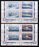 RSA, 1996, MNH Stamps In Control Blocks, MI 1016-1019, Merchant Marine  Ships, X716 - South Africa (1961-...)