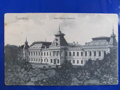 AK KISHINEW Chisinau Ca.1910 /// D*26794 - Moldawien (Moldova)