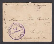COLONNE D'OCCUPATION D'OUDJA,1909.  SECTEUR D'AIN-SFA. - Maroc (1891-1956)