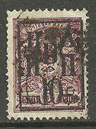 RUSSLAND RUSSIA 1921 Priamur - Gebiet Michel 7 A O - Sibérie Et Extrême Orient