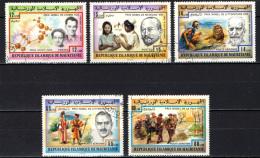 MAURITANIA - 1977 - PREMI NOBEL: CURIE, BEHRING, G. B. SHAW, T. MANN - USATI - Mauritania (1960-...)