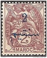 Maroc 1911-17 - Type Blanc - Valeur En Arabe Monnaie Espagnole En Surcharge - Neuf* MH - Y&T N° 26 - Neufs