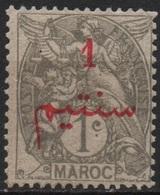 MAROC 1911-17 - Type Blanc Monnaie En Arabe - Neuf* Y&T N°25 - Neufs