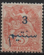 MAROC 1911-17 - Type Blanc Monnaie En Arabe - Neuf* Y&T N°27 - Neufs