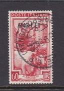 Trieste Allied Military Government S 104 1950 Provincial Occupations 60 Lira Red Used - 7. Trieste