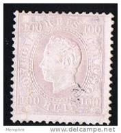 Luiz I  100 Reis  Perf 12 ½ * MH - 1862-1884 : D.Luiz I
