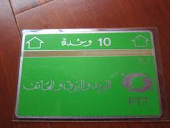 L&Gyr Optical Phonecard,ALG-03 CN:706B , Mint,issued In 1987 - Algeria