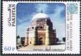 PAKISTAN MNH** STAMPS , 1984 Aga Khan Award For Architecture - Pakistan