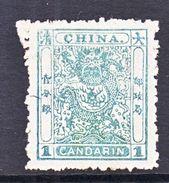CHINA  10  *  First  Printing  Wmk.   1885  Issue - China