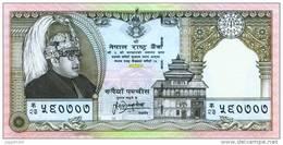 NEPAL TWENTY-FIVE RUPEES COMMEMORATIVE BANKNOTE KING BIRENDRA 1997 PICK-41 UNC - Nepal