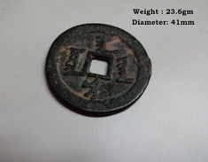 Ancient China Dynasty Coin Unknown Unchecked 41mm - China