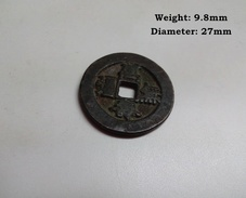 Ancient China Dynasty Coin Unknown Unchecked 27mm - China